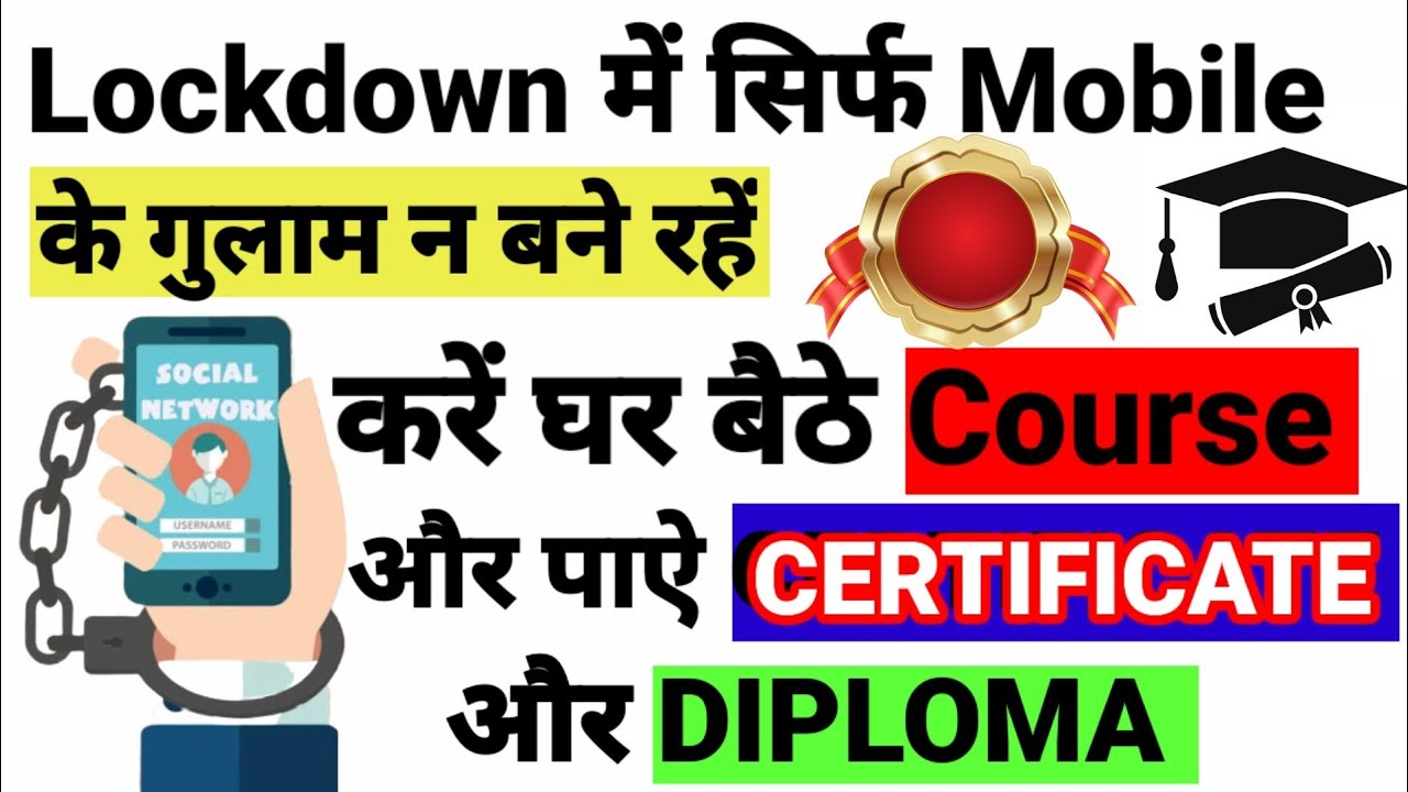 Free online course get diploma or certificate youtube free online course get diploma or certificate xflitez Image collections