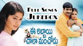 Eeabbaie Chala Manchodu Movie || Full Songs Jukebox || Ravi Teja, Sangeetha, Vaani
