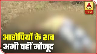 Hyderabad Encounter: Bodies Of Accused Still Lying At The Encounter Site | ABP News