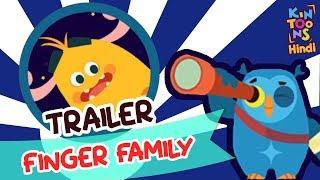 Finger Family | Official Trailer | Releasing 17th June | KinToons Hindi