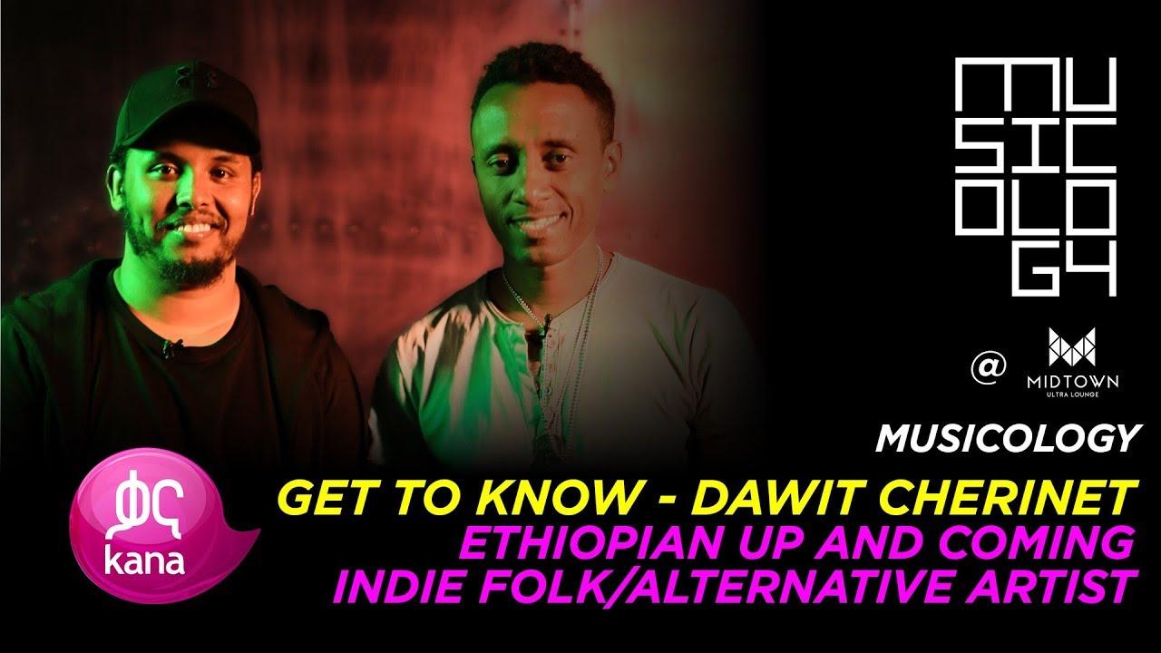 Dawit Cherent ዳዊት ቸርነት New Ethiopian Music Video 2019 |Musicology