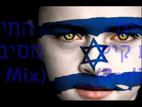 NEW Israeli Dance  2011 chen barak mix___ מיקס דאנס ישראלי(DOWNLOAD LINK)