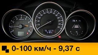 Mazda CX 5 2.5 6AT 2016 Разгон смотреть