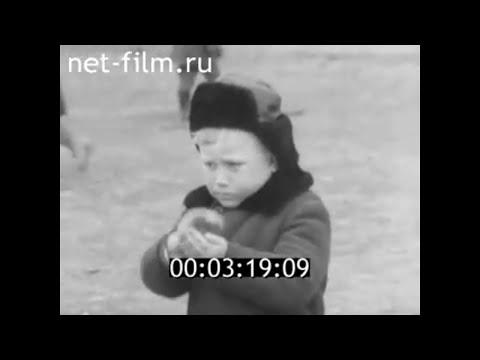 1969г. с. Виноградное колхоз Пролетарская Победа Городовиковский район Калмыкия