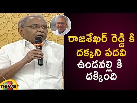 KVP Ramachandra Rao About Undavalli Arun Kumar Special Post | YSR Book Release Event | Mango News