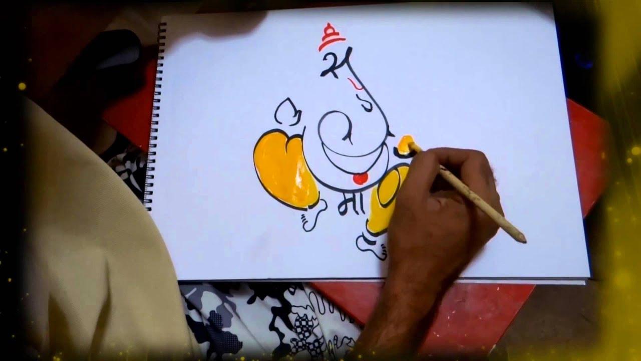 Ganpati Name Artist | www.imgkid.com - The Image Kid Has It!