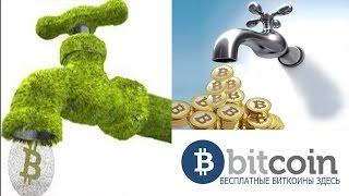 Биткоин кран BitcoinRapido. каждый 1 час 100 или 1000 сатоши.
