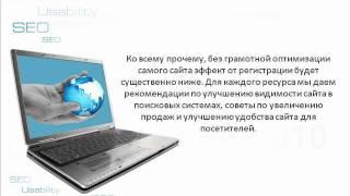 PROMOBASE- регистрация сайта в каталогах, обмен ссылками(регистрация в каталогах, обмен ссылками, allsubmitter, alsubmiter, allsubmiter, регистрация сайта,, 2010-12-08T10:04:43.000Z)