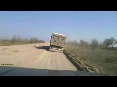 Проезд по всем дорогам государственного значения обеспечен, - Укравтодор - Цензор.НЕТ 7395