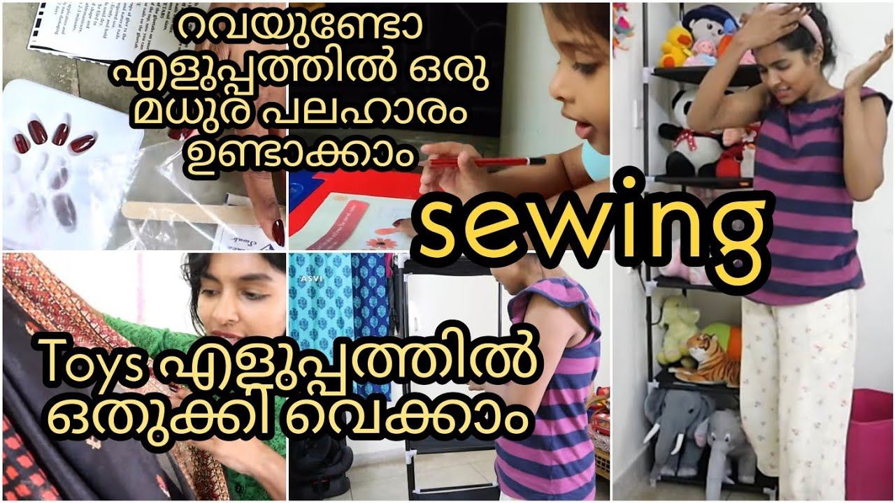 Random vlog|Sewing organizer for Ima's toys|Balcony update|easy sweet snack evening|Asvi malayalam