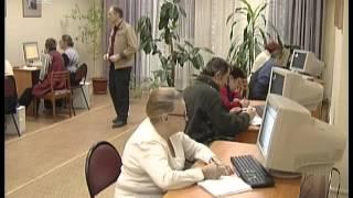 В Челябинских библиотеках начали заниматься йогой и графологией