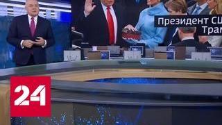 Трамп расколол Америку ровно пополам
