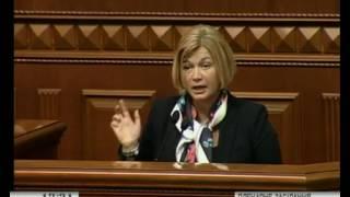 Ірина Геращенко засудила расистські і сексистські висловлювання Ляшка в парламенті