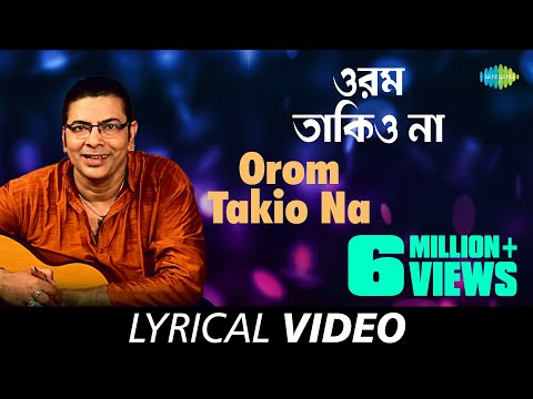 Orom Takio Na with lyrics | Surojit Chatterjee | Paal Chhutechhe | HD Song