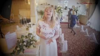 Свадебный Организатор город Миасс — Свадебная Студия «Нежность», Наталья Кизириди