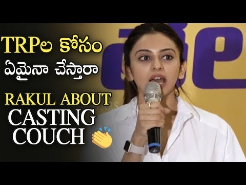 TRP కోసం ఏమైనా చేస్తారా | Actress Rakul Preet Singh Fires On Media Abusing Actresses | Casting Couch