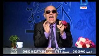 الموعظة الحسنة|هل يجوز اني اخد قرض عشان اجوز بناتي ؟؟