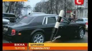 Для мэра Черновецкого ПДД не Писаны (сюжет СТБ)