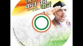 Hum Hindustani - Narendra Modi Special - Chhodo Kal Ki Baaten 2014