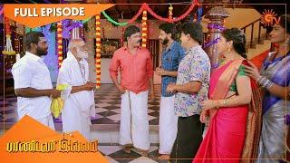 Pandavar Illam - Ep 580 & 581   Part - 1   17 Oct 2021   Sun TV Serial   Tamil Serial
