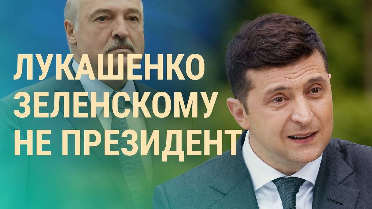 Беларусь: арест звезды баскетбола и заявление Киева | ВЕЧЕР | 30.09.20