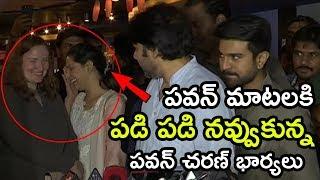 Pawan Kalyan Wife & Upasana Laughing On Pawan J...