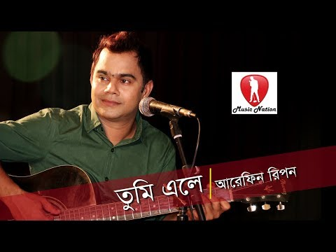 TUMI ELE | Arefin Ripon | new Bangla Song | Music Nation