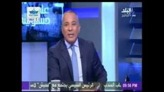أحمد موسى يشكر هانى عبد الرحمن لتوثيقه قناة السويس الجديدة وهانى : مافعلته لا يساوى نقطة دم شهيد