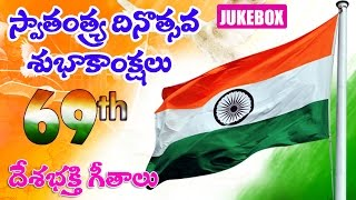 Patriotic Telugu Video Songs Jukebox - Back 2 Back Telugu Songs