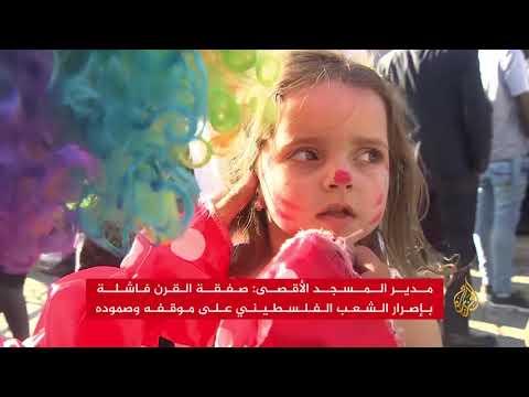 90 ألف فلسطيني يؤدون صلاة العيد بالمسجد الأقصى