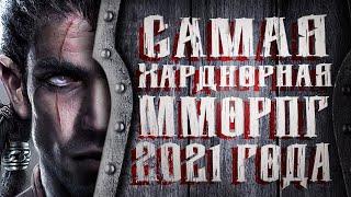 Mortal Online 2 - В чем ХАРДКОРНОСТЬ? игра ТОЛЬКО для МУЖИКОВ?