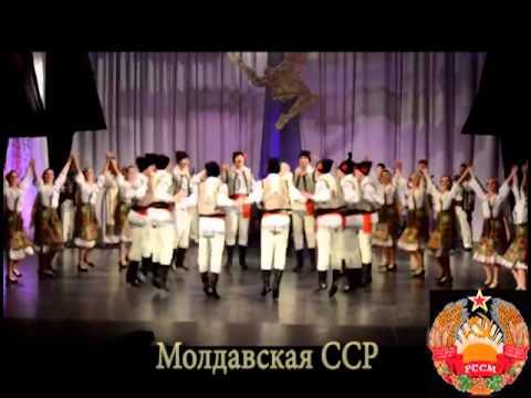15 Республик - 15 Сестер СССР (15 Republics - 15 Sisters USSR)