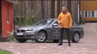 тест BMW 5 series (2014) www.skorost-tv.ru