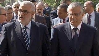 اختطاف رئيس الوزراء الليبي على يد مسلحين