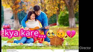 Ye Mumkin To Nahi Jo Dil Ne Chaha Tha Wo Mil Jaye Song Lyrics| heart touching song|