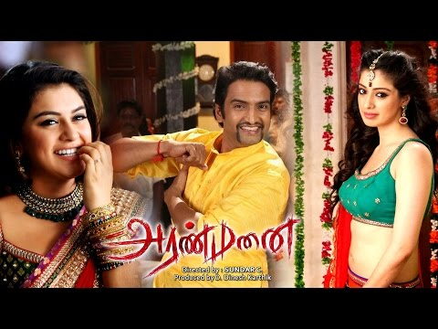 Aranmanai | Tamil Family Entertainment Movies 2017 | Tamil Horro New Movie | Latest Upload 2017
