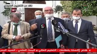 أول تصريح للبروفيسور صنهاجي بعد تنصيبه على رأس الوكالة الوطنية للأمن الصحي