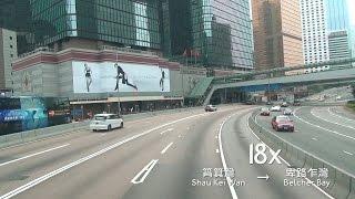 [Hong Kong Bus Ride] 新巴 5518 @ 18X 筲箕灣 - 堅尼地城(卑路乍灣) [全程行車影片]