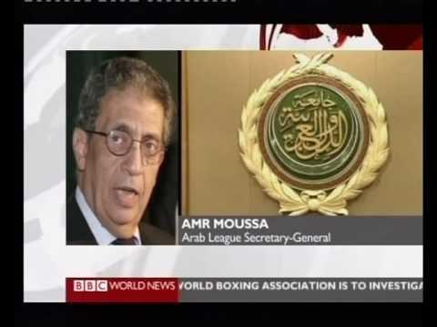 Amar Moussa Interview