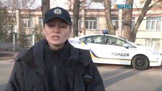 Поліцейське реаліті