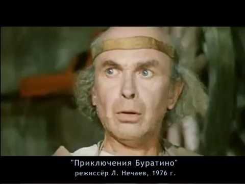 Ночной перекрёсток.Чтобы помнили...Юрия Катина-Ярцева