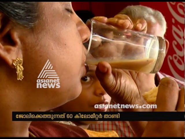 Thresyamma Visually impaired Phone operator from Alappuzha | Sound for Sight