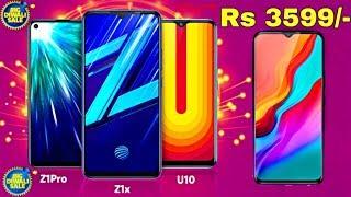 Flipkart Big Diwali Sale 2019 ⚡ Infinix Hot 8 Sale 🛒 Mobile Phone Offer | Amit Technology