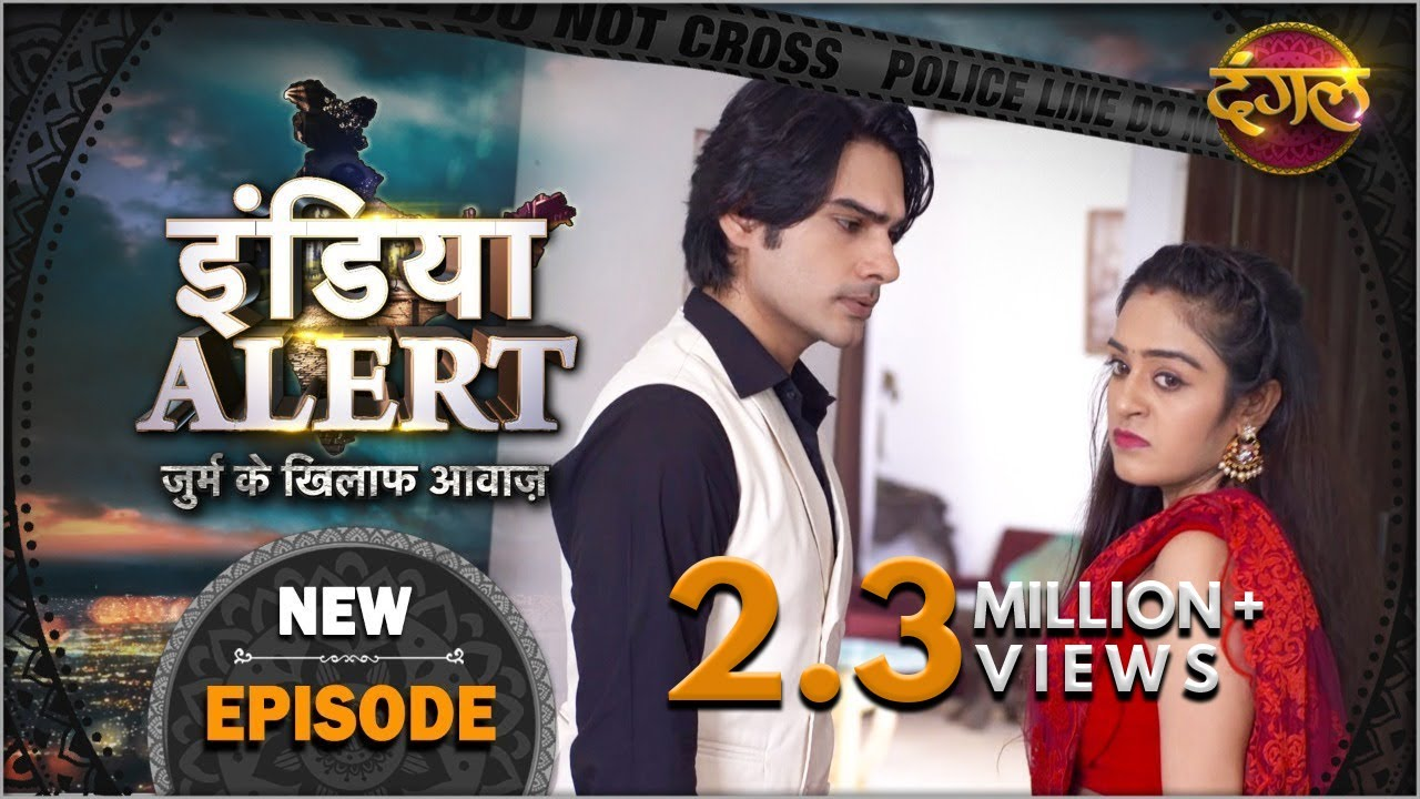 Download India Alert   New Episode 536   Paisa Ye Paisa - पैसा ये पैसा   #DangalTVChannel