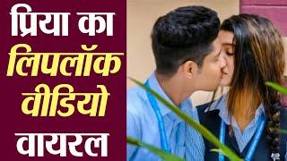 Priya Prakash Varrier & Roshan Abdul's liplock video goes viral: Oru Adaar Love   FilmiBeat