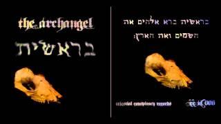 "the Archangel - ""בראשית"" (SLOWCORE DRONESTEP)"