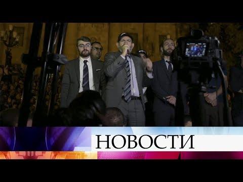 В Ереване прошла многотысячная акция протеста.