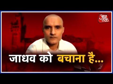 Halla Bol: India Presents Its Case On Kulbhushan Jadhav's Death Sentence At ICJ