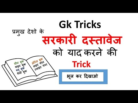history pdf in hindi for ssc