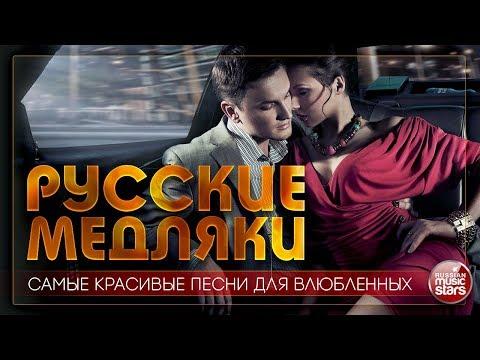Группа Бутырка - MP3 - Все альбомы песни Скачать бесплатно